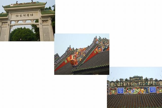 中国旅行....その1...広州_b0137932_1142107.jpg