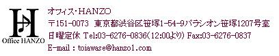 c0193234_30518.jpg