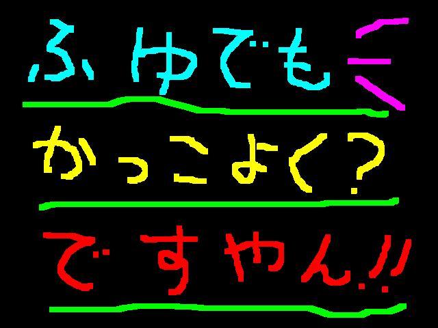f0056935_19362515.jpg