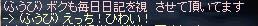 b0182640_8472842.jpg