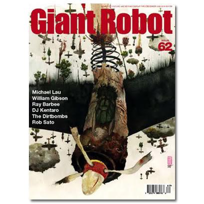 雑誌Giant Robot定期購読のすすめ。_a0077842_1741598.jpg