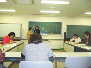 091206 東急セミナー基礎講座でした!_f0164842_21392359.jpg
