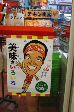 秋の九州古代文化の旅で見たこと   第6日_e0187146_11433528.jpg