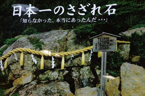 秋の九州古代文化の旅で見たこと   第6日_e0187146_11561064.jpg