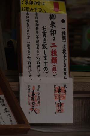 秋の九州古代文化の旅で見たこと   第6日_e0187146_11573323.jpg