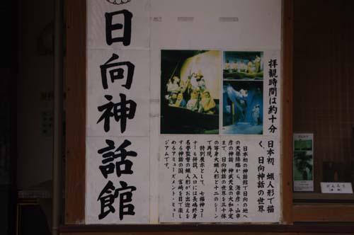 秋の九州古代文化の旅で見たこと   第6日_e0187146_11574176.jpg