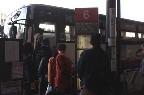 秋の九州古代文化の旅で見たこと   第7日  _e0187146_2238033.jpg