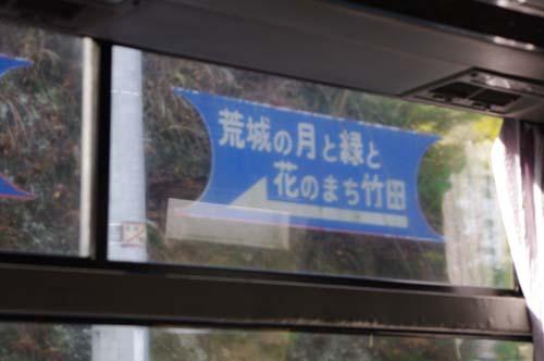 秋の九州古代文化の旅で見たこと   第7日  _e0187146_22391430.jpg