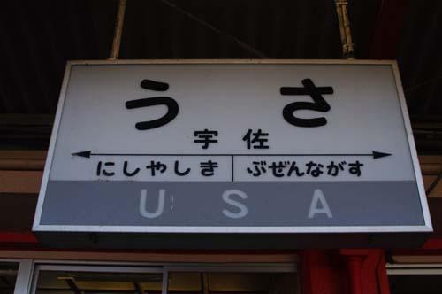 秋の九州古代文化の旅で見たこと   第7日  _e0187146_22403288.jpg