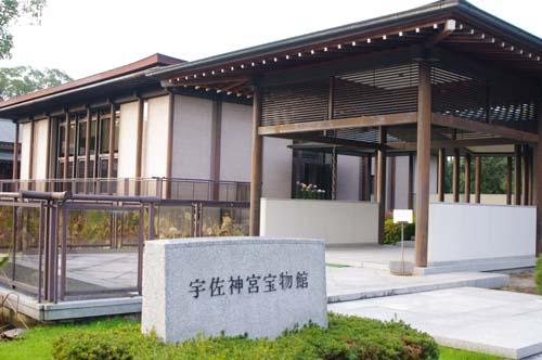 秋の九州古代文化の旅で見たこと   第7日  _e0187146_22414069.jpg