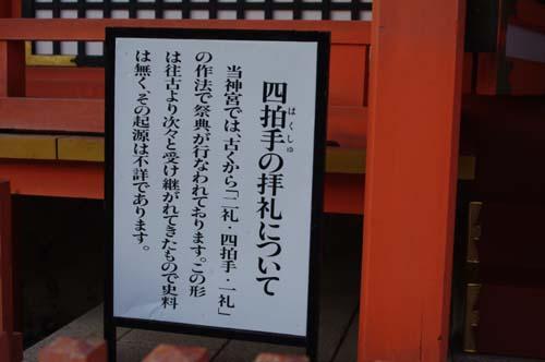 秋の九州古代文化の旅で見たこと   第7日  _e0187146_22423422.jpg