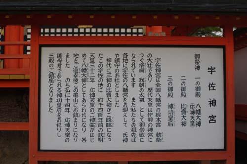 秋の九州古代文化の旅で見たこと   第7日  _e0187146_22425490.jpg