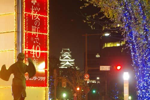 秋の九州古代文化の旅で見たこと   第7日  _e0187146_2245463.jpg