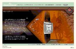 f0039351_8403525.jpg