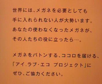 f0198056_17593541.jpg