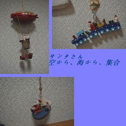 f0207664_4483688.jpg