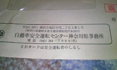 b0029694_8342523.jpg
