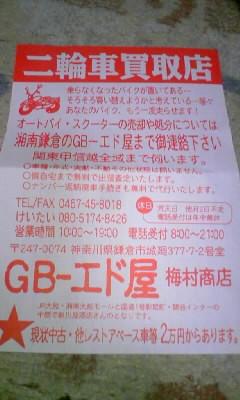 b0029694_835385.jpg