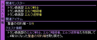c0081097_22143694.jpg