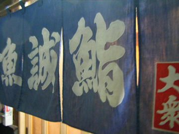 f0120102_7571526.jpg