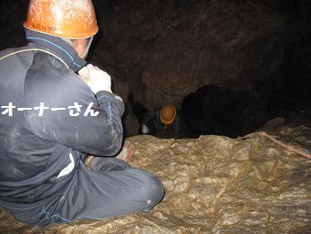 11月29日 洞窟_e0136815_910222.jpg