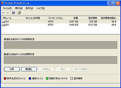 e0113420_1644464.jpg
