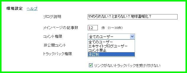 c0004734_730568.jpg