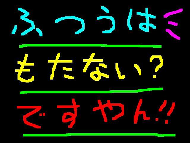 f0056935_16352374.jpg