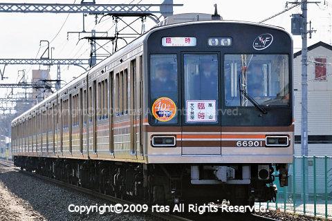 b0029540_2315225.jpg