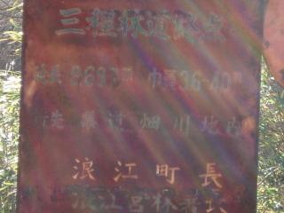 e0170546_19471558.jpg