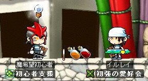 第129回メイプル島愛好会 ~(´∀`)~_f0081046_805533.jpg