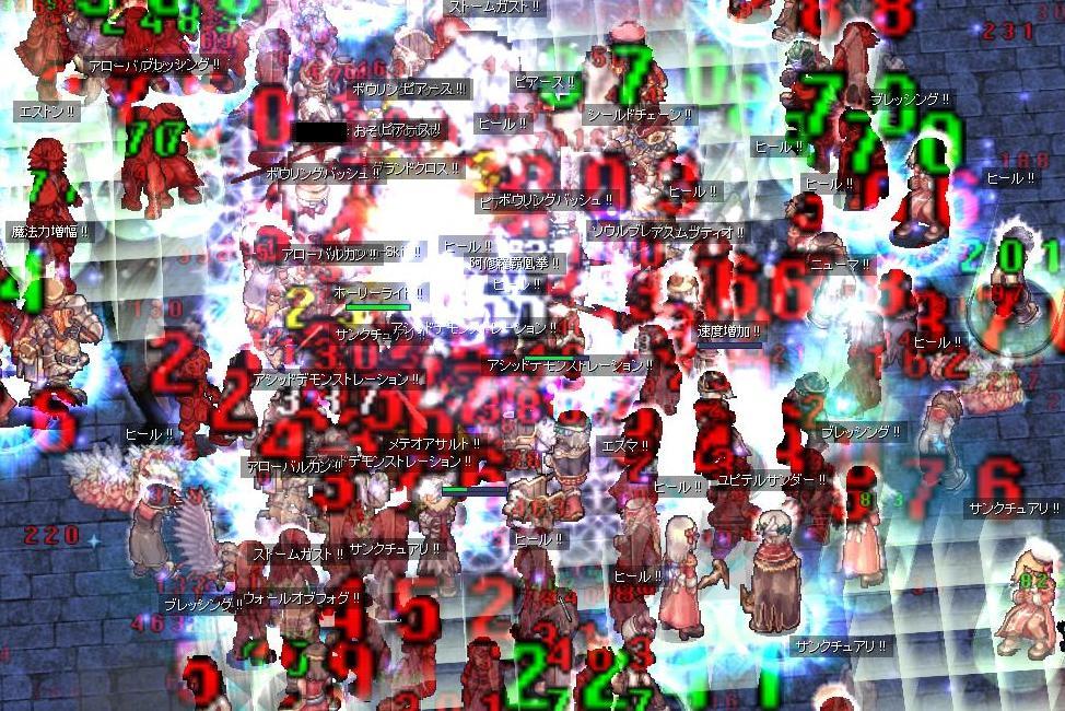 b0176953_202081.jpg