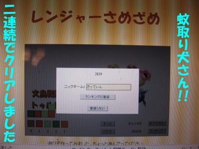 b0158061_20335971.jpg