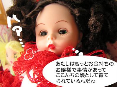 b0059664_141612.jpg