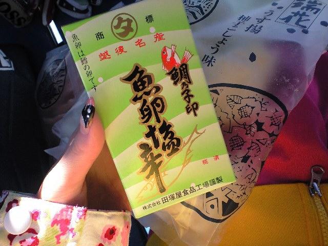 ヨネックス試乗会☆軽井沢プリンススキー場_c0151965_14285310.jpg