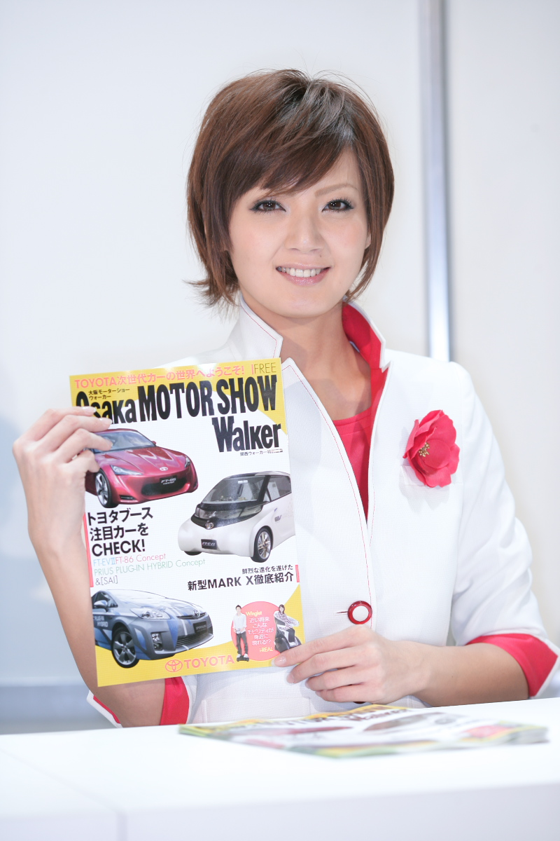 大阪モーターショー 2009 2_f0021869_025253.jpg