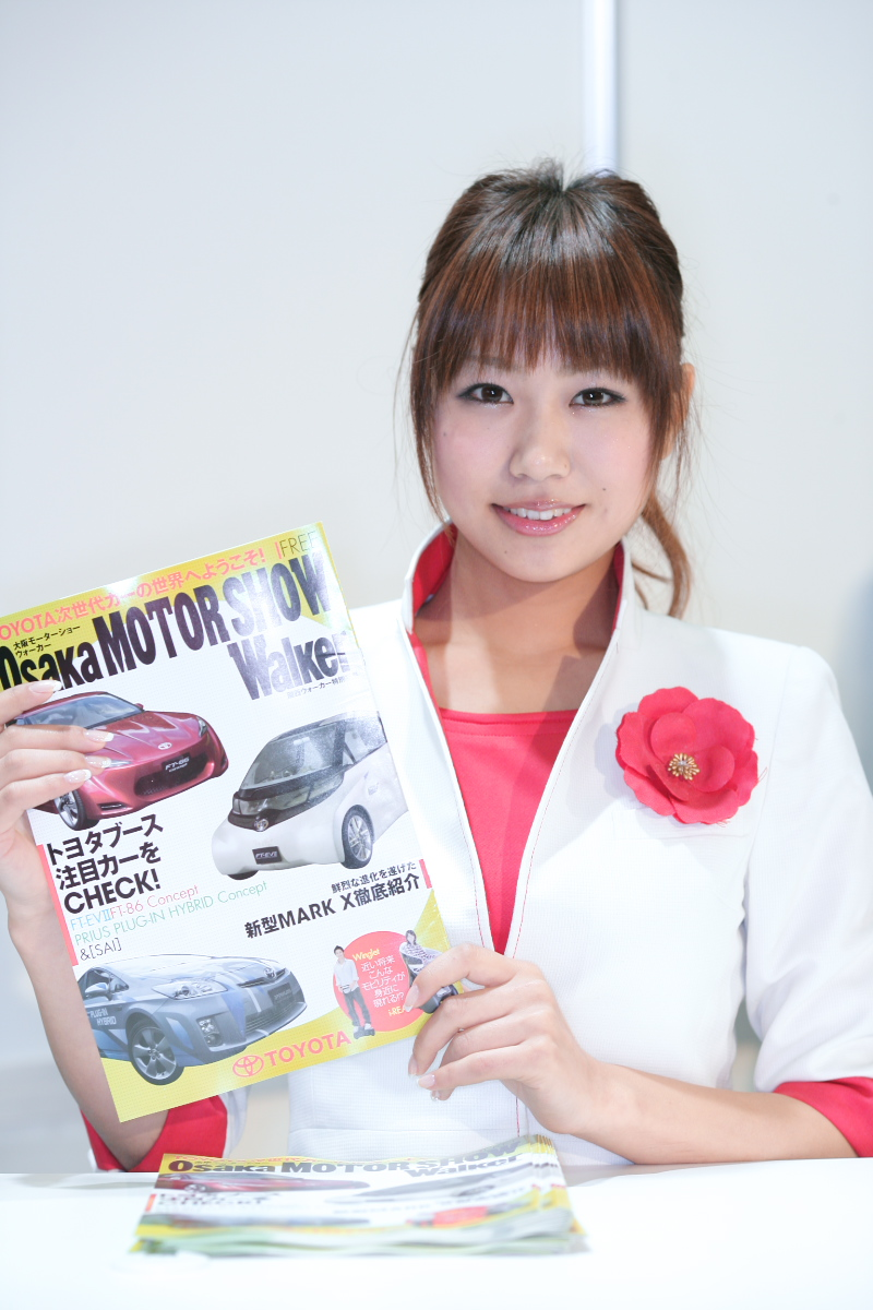 大阪モーターショー 2009 2_f0021869_031179.jpg