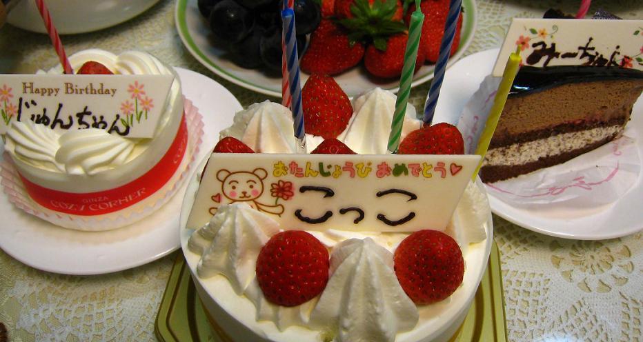 こっこの誕生日_a0107574_20122258.jpg