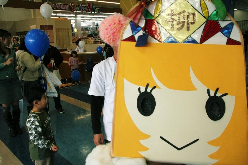 やななが大津へやって来た!!_c0196076_14433618.jpg