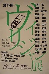 e0045977_200316.jpg