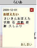 f0170082_23522960.jpg