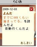 f0170082_23524170.jpg