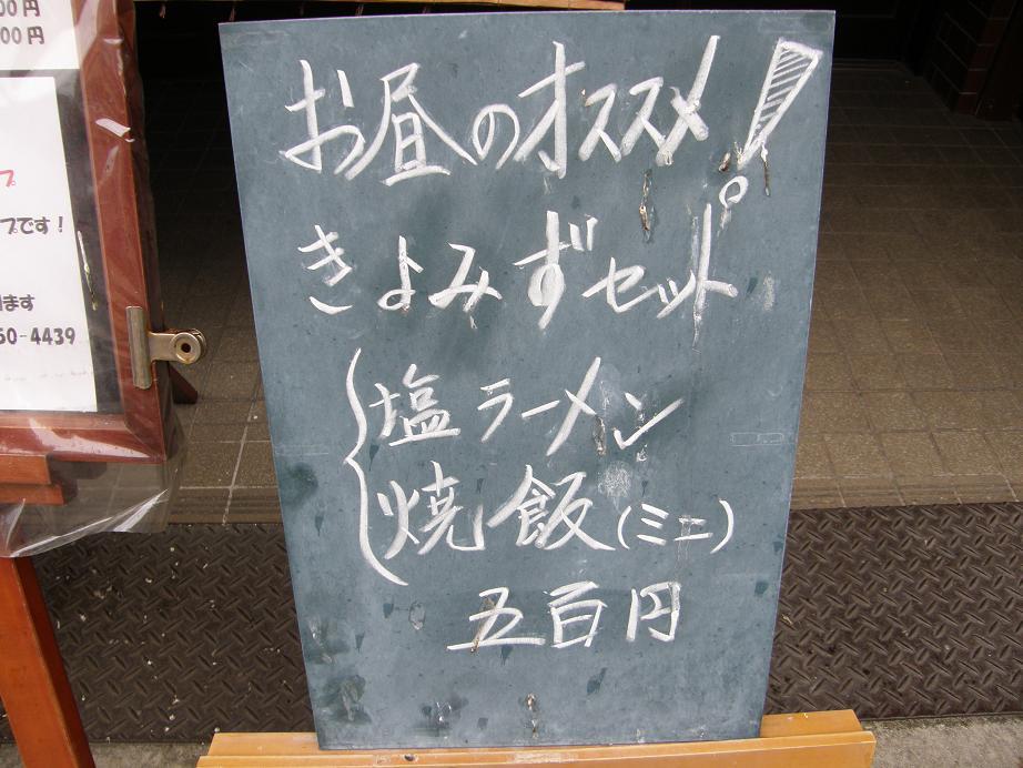 狐狸の里(こりのさと)  緑橋_c0118393_1042236.jpg