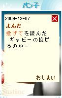a0126209_9552049.jpg