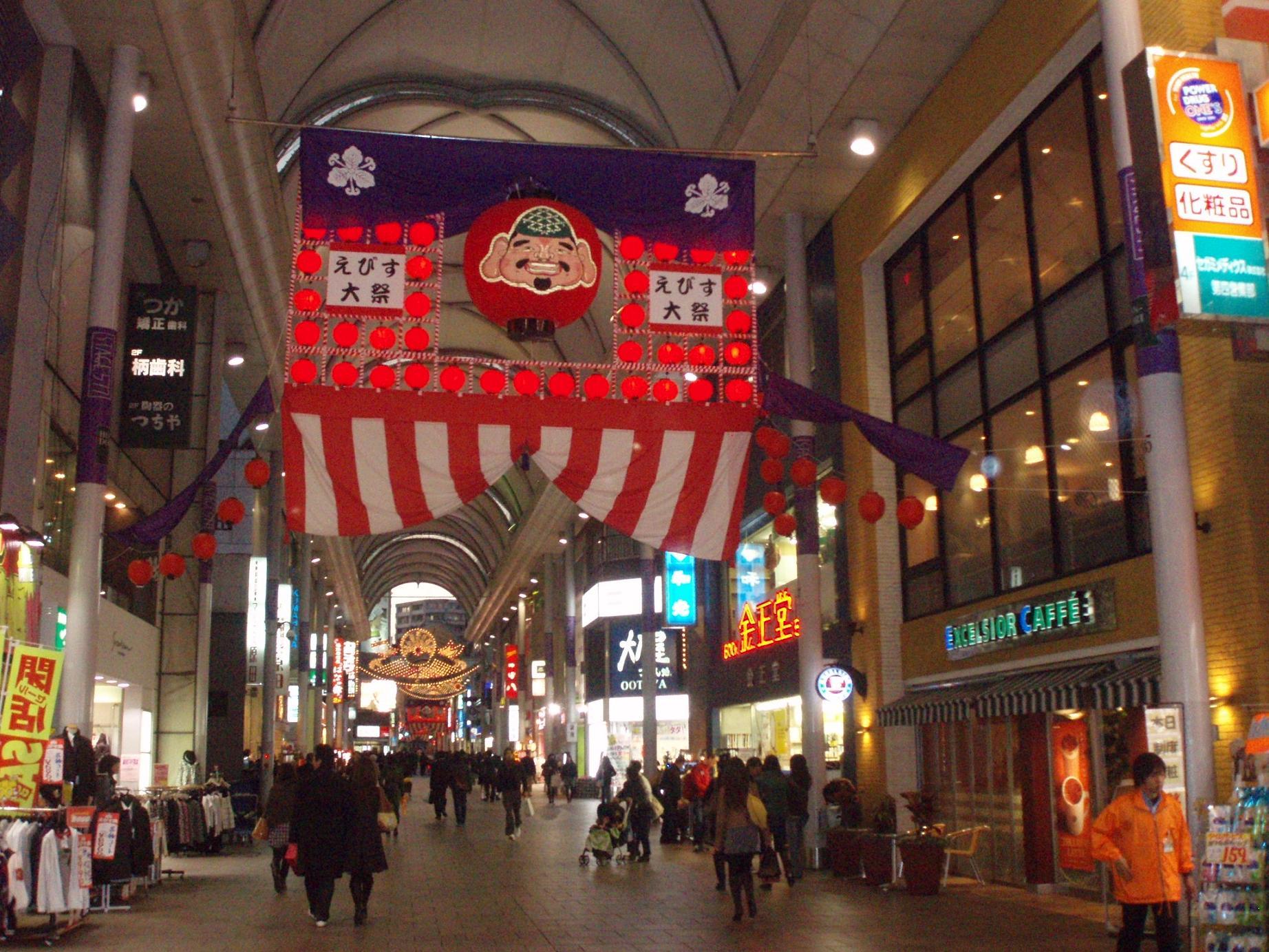 広島滞在で_f0095325_21113437.jpg