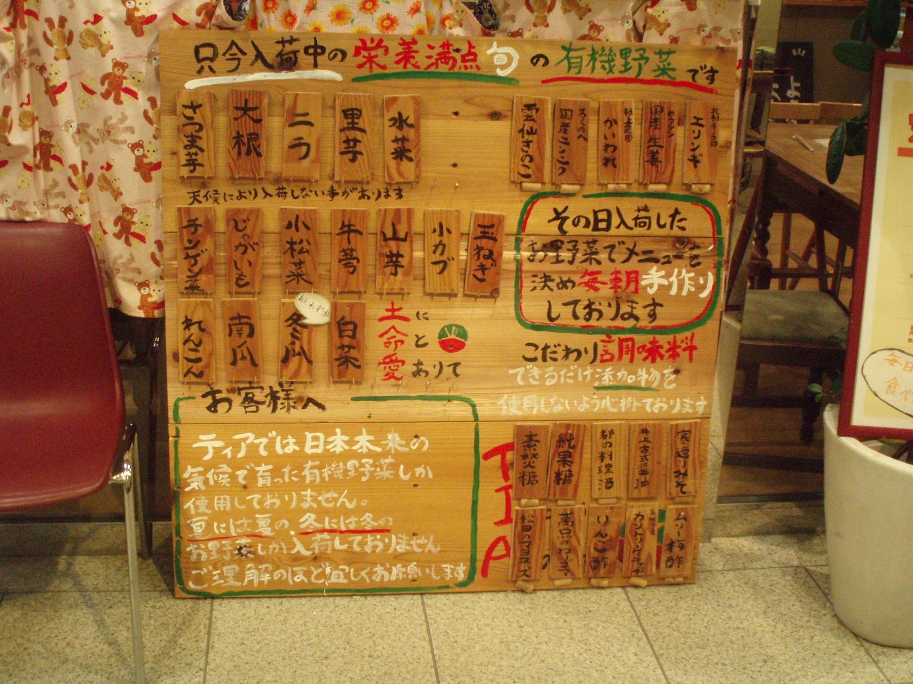 広島滞在で_f0095325_213396.jpg