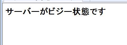 f0132029_19271538.jpg