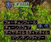 f0152131_0163943.jpg