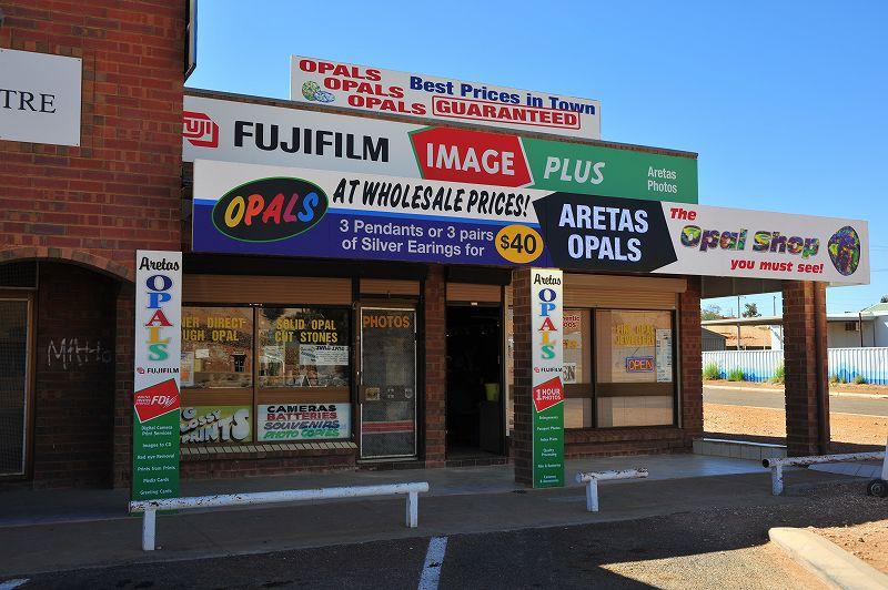 スターウォーズの街 クーバーペディー 南オーストラリア_f0050534_6421058.jpg