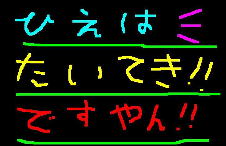 f0056935_17564183.jpg